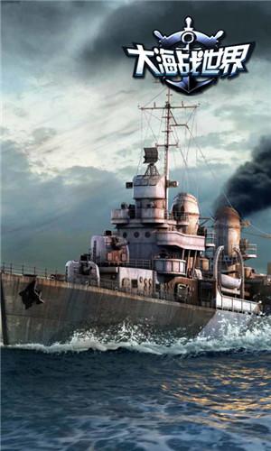猎杀潜航公益服截图