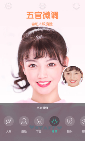 Faceu激萌软件截图2