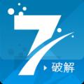 7273游戏盒子下载软件图标