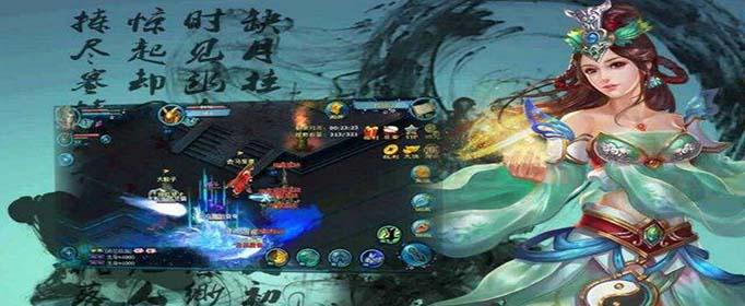 h5手机网页游戏