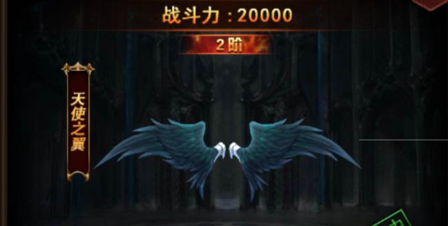 狂神无双变态版翅膀系统怎么玩-翅膀系统玩法攻略