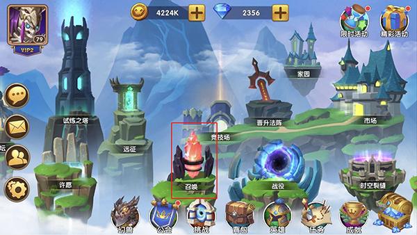 巨龙之戒变态版怎么进行英雄召唤-进行英雄召唤方法