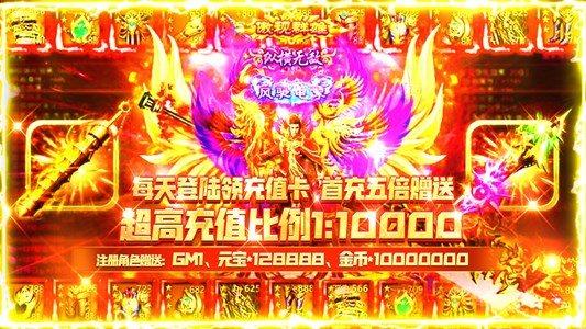 血战龙城变态版怎么获得金币-获得金币方法
