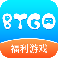 BTGO游戏盒子